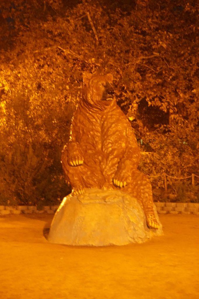 La Brea Tar Pit Statue